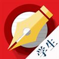 墨迹书法秀学生版 V0.3.18 安卓版
