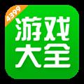 4399游戏盒 V5.5.0.42 安卓最新版