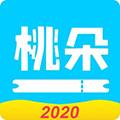 桃朵 V3.9.2 最新PC版