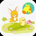 幼儿识别动物 V1.0.6 安卓版