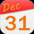 随身日历 V1.2 安卓版