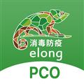 亿龙PCO V1.5.2 安卓版