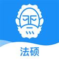 觉晓法硕 V1.3.2 安卓版