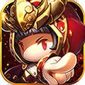 龙战于野三国跨服PK V1.21.0 苹果版