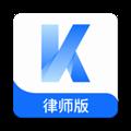 KindleLaw律师版 V1.1.8 安卓版