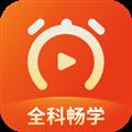 尚课铃 V1.0.6 安卓版