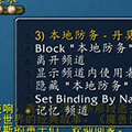 ChatBar(魔兽怀旧服聊天频道增强插件) V3.16.1 怀旧服版