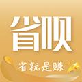 天天省呗APP|天天省呗 V1.4.9 安卓版 下载