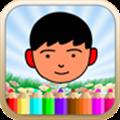 儿童涂涂乐游戏 V3.8 安卓版