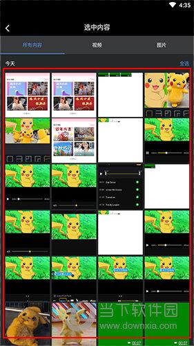 美摄视频选择界面