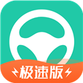 元贝驾考驾照小车 V3.0.0 安卓版