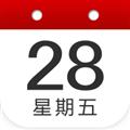 福到万年历 V1.3.0 安卓版