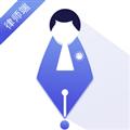法治微管家 V1.1.2 安卓版