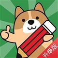 教师练题狗 V2.3.0.0 安卓版