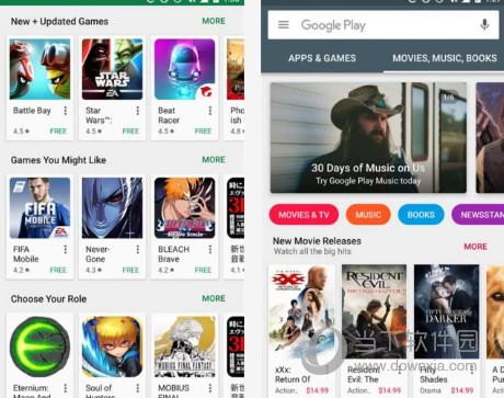 Google Play Store电脑版
