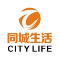 彭州同城生活 V5.1.6 安卓版