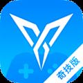 飞智游戏厅 V1.0.8.0 安卓奇技版