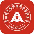 3A药店网 V2.2.0 安卓版