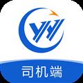 永逸智运司机 V1.0.5 安卓版