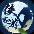 侠客游侠骨柔情 V1.0.0.2066 安卓版