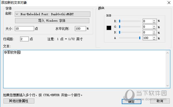 福昕PDF编辑器免费破解版