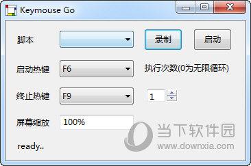 Keymouse Go