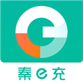 联行秦e充 V1.1.0 安卓版