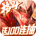 绅士江湖百抽版 V1.0.0 安卓内购版