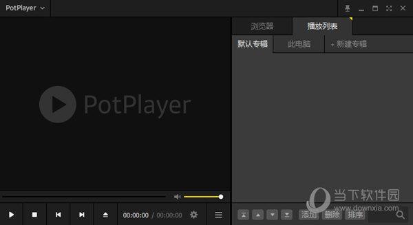 PotPlayer播放器32位