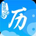节气日历 V1.0.0 安卓版