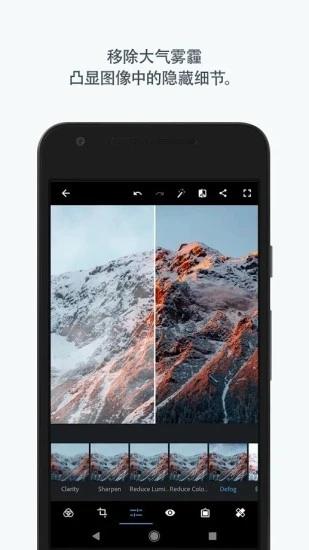 Photoshop手机版安卓汉化版 V6.4.597 最新免费版截图2
