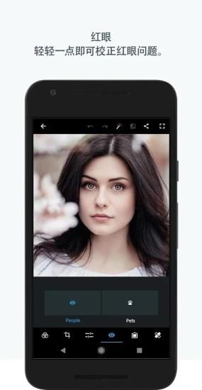 Photoshop手机版安卓汉化版 V6.4.597 最新免费版截图3