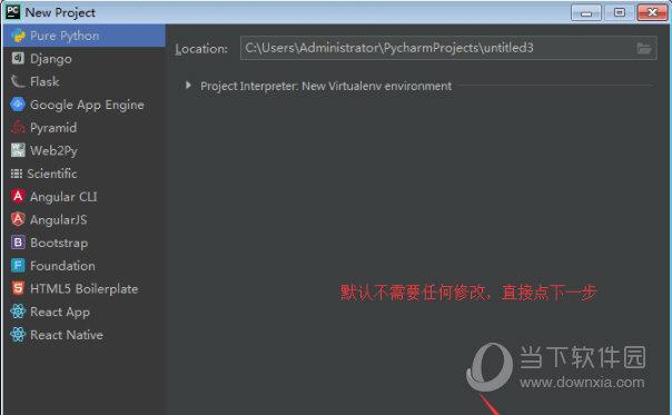 PyCharm2020专业版激活码破解版