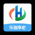乐伽用户 V1.0.1 安卓版