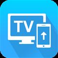 TV投屏助手 V1.0.1 安卓版