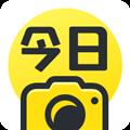 今日水印相机APP V2.7.8.253 安卓版