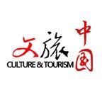 文旅中国 V3.1.1 最新PC版