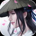 幻世仙征 V1.0.0 安卓版