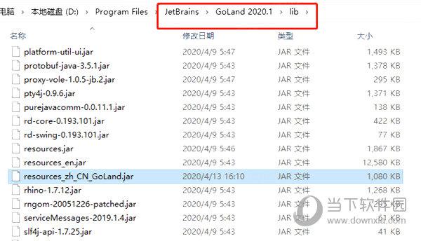 JetBrains GoLand破解版