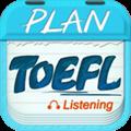 托福听力 V3.1.2 安卓版