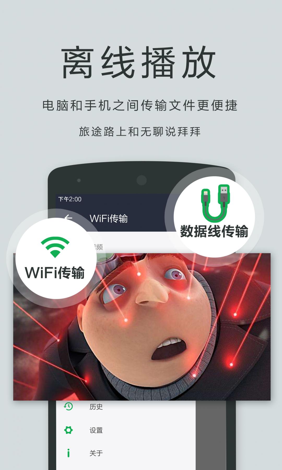 OPlayer Lite播放器 V5.00.17 安卓版截图1