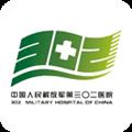 解放军总医院第五医学中心 V2.13.1 安卓版