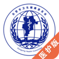 东营市互联网医院医护版 V1.0.6 安卓版
