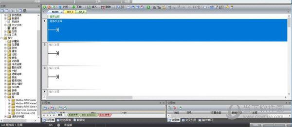 s7200smart编程软件最新版本
