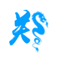 郑氏族谱 V1.1.1 安卓版