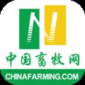 中国畜牧网APP V4.8 安卓版