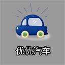 优优汽车 V1.01 安卓版