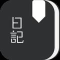时光笔记本 V1.3 安卓版