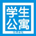 学生公寓管理系统 V4.0.0 安卓版
