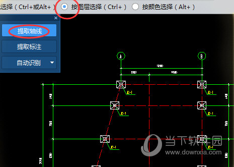 广联达GTJ提取轴线